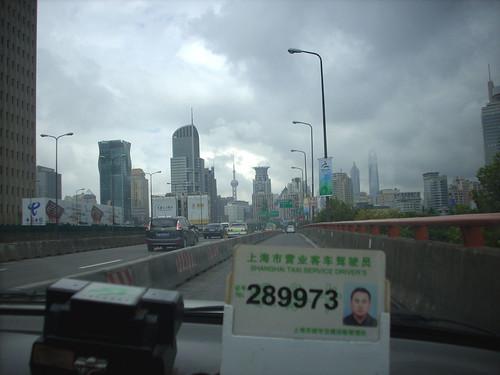CHINA FALL08 9833