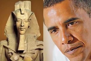 Akhenaten obama