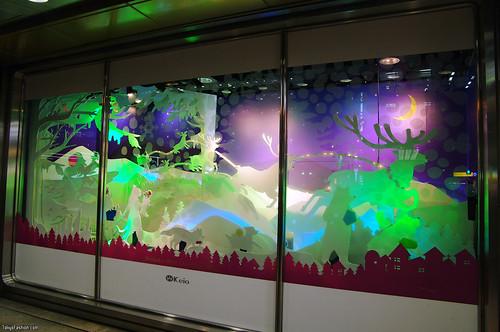 Keio Japanese Reindeer Window