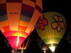 2008 034 (Futoshi ) Tags: christmas glow balloon hana aso 2008