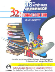 ChennaiBookFair2009_invitation_01