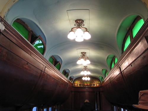 Curzon luxury rail car