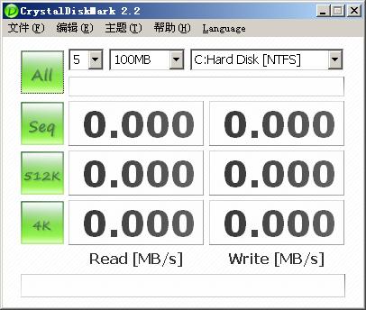 磁盘性能测试工具:CrystalDiskMark,磁盘性能测试工具,CrystalDiskMark