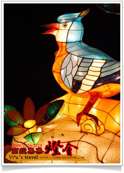 【2009南投燈會】春節旅遊~南投集集燈會搶先看!