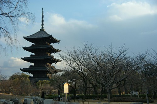 Japan's tallest temple pagoda in Tō-ji