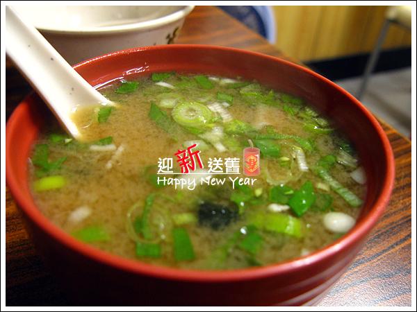 090204_09_花蓮魚豐小吃