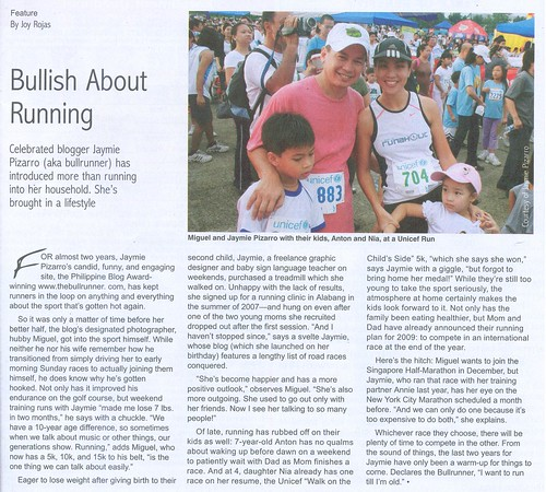Inquirer2 001