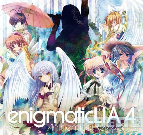 Lia天籁再现,《enigmatic LIA4》双碟6月发售