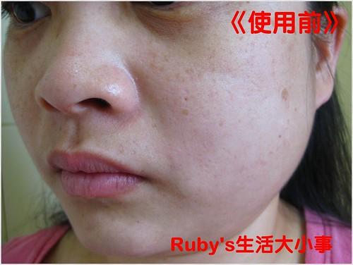 vatic清透防曬格離乳液 (6)