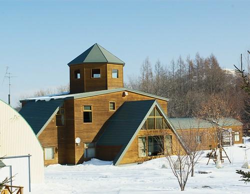 Kussharo Genya Hostel