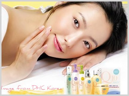 Kim-Tae-Hee-DHC-Korea-CF