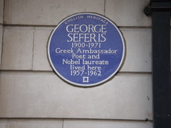 Photo of George Seferis blue plaque