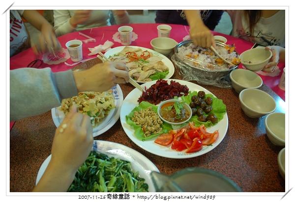 [南投]和興有機文化村─有機養生餐
