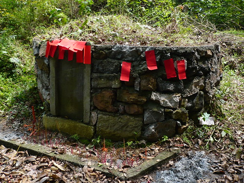 Qingming (Tomb Sweeping) -Yangshuo, China