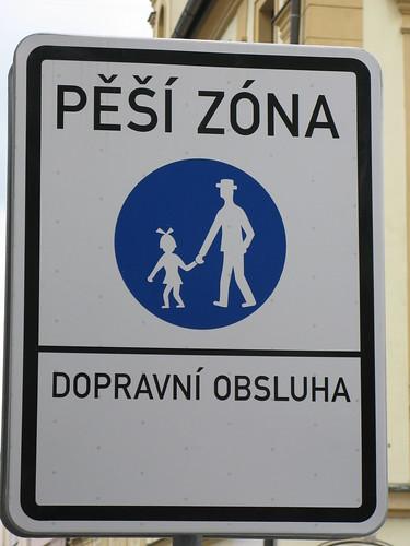 Чешские дорожные знаки