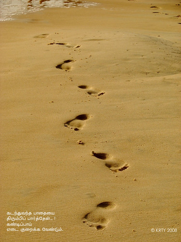 Foot steps on Seashore