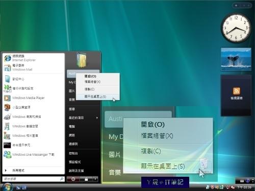 Desk-Icon-02