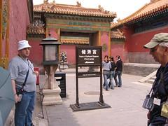 China-0167