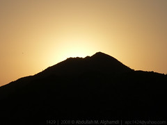 Sun Behind    (Abdullah M) Tags: sun rays behind     mountaon
