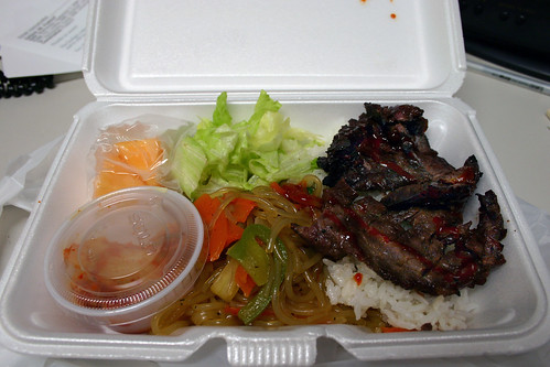 My Galbi lunch
