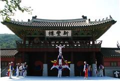 Suwon (mjohnexmsft) Tags: korea suwon