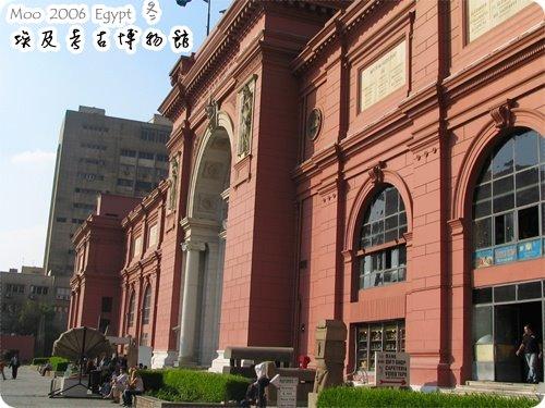 埃及考古博物館-6