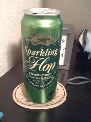 Kirin Sparkling Hop (Winter 2008)