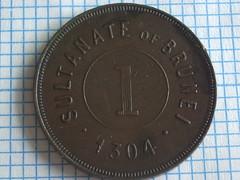 1 Cent 1887 Copper Brunei Coin