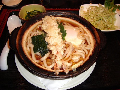 Some Udon... I forgot the name!