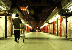 asakusa (minimalized) Tags: