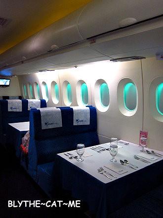A380空中廚房 (6)