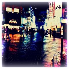 Shibuya Raining