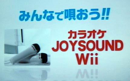 wiiware-joysound