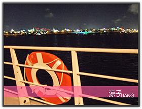愛之船04