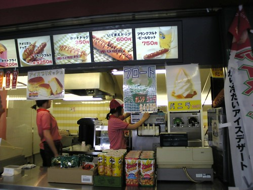 京セラドーム大阪-07