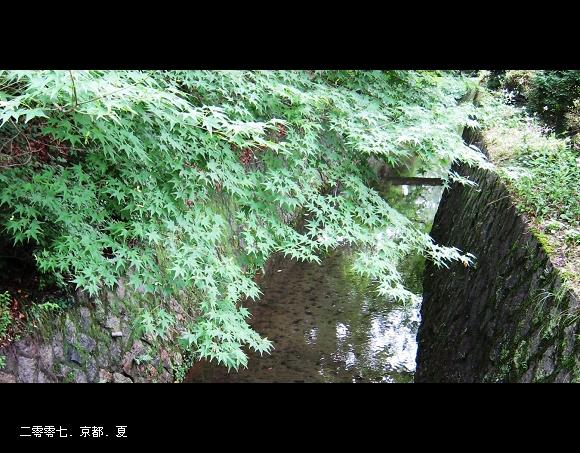 2007京都02