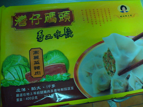 高麗菜豬肉