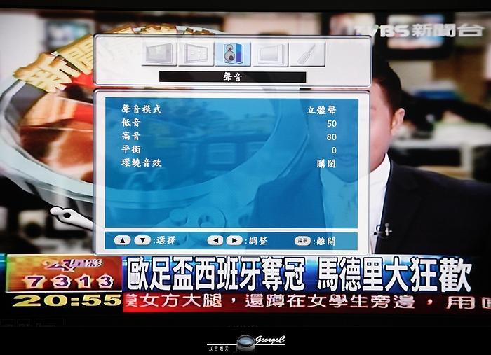 LCD08.jpg