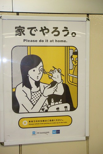 Please do it at home poster by Hyougushi