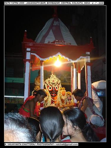 Rath Yatra  2008