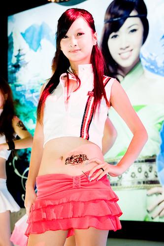 GF Station Showgirl