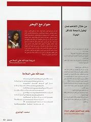 -           (Aziz J.Hayat   ) Tags: camera nice romance kuwait  aziz hayat q8 photomania            abwab