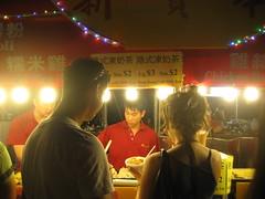 Richmond Night market food vendor