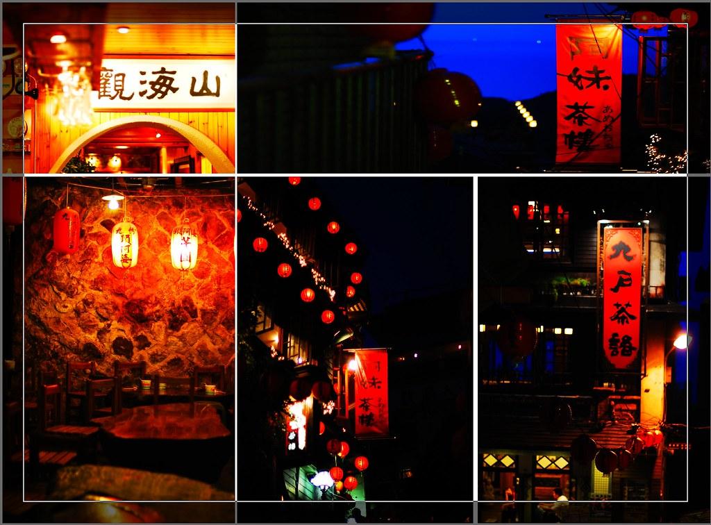 九份的老街夜景,令人懷念的地方