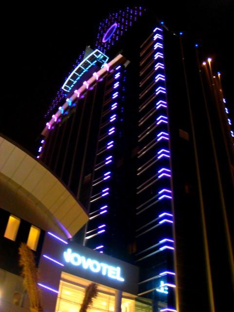 برج العنود في الرياض 2867389713_1200caf23