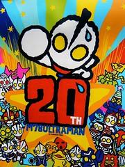 Ultraman poster