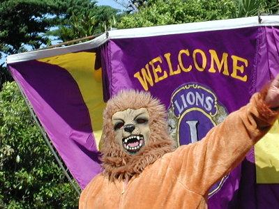 SP Lion