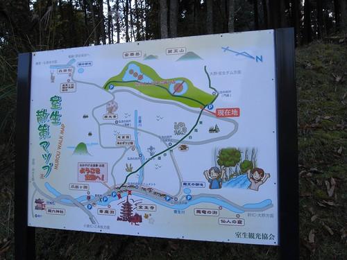 室生山上公園芸術の森-03