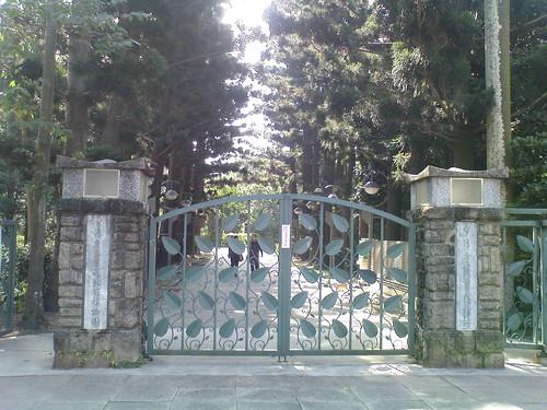植物園&歷史博物館01