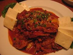 tofu kimchi bokum at Asian Grill